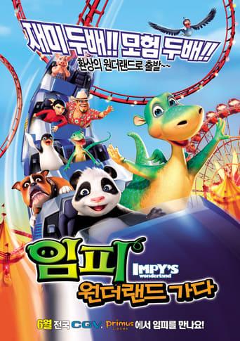 Poster of Impy's Wonderland