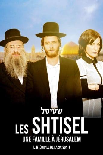 Shtisel Poster