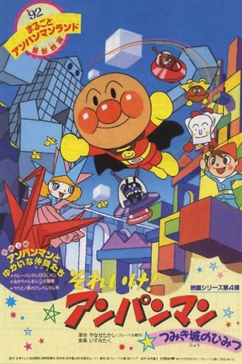 Watch Go! Anpanman: The Secret of Tsumiki Castle full movie downlaod openload movies