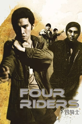 Poster of Four Riders