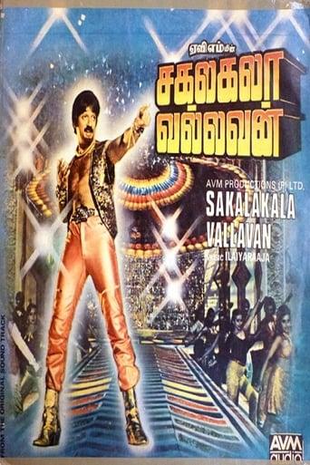 Watch Sagalakala Vallavan full movie online 1337x