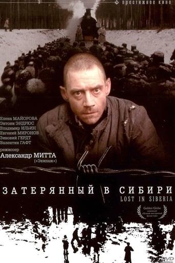 Gulag - Straflager der Verdammten