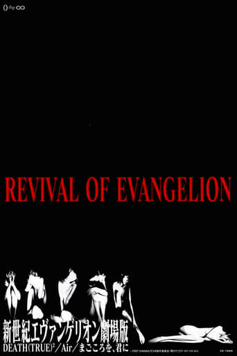 Poster of Revival of Evangelion