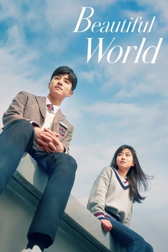 Poster of Beautiful World