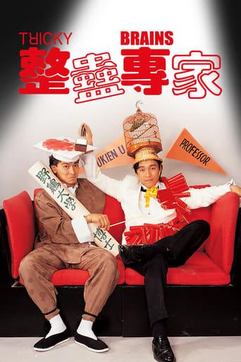 'Tricky Brains (1991)