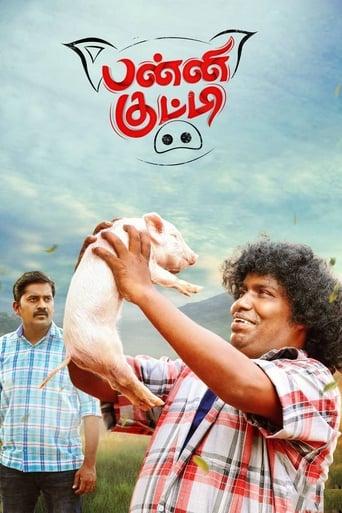 Poster of Panni Kutty