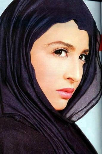 Image of Hanan Turk