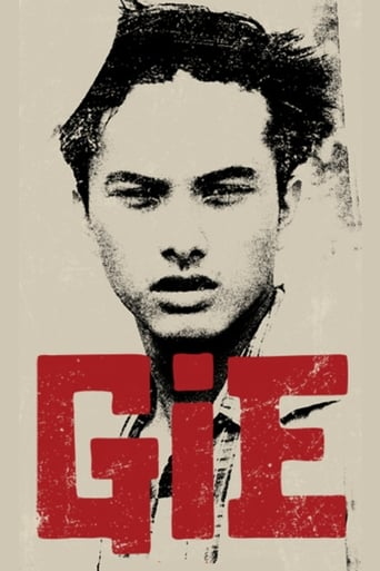 Poster of Gie