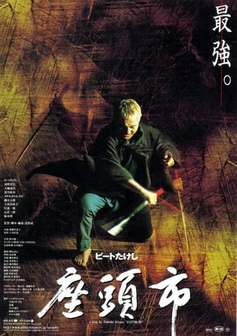 Samuraiul orb