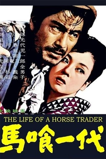 Poster of The Life of a Horse Trader