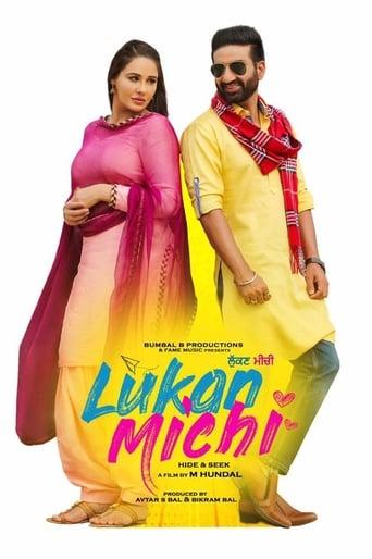 Watch Lukan Michi full movie online 1337x