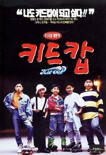 Poster of Kid Cop