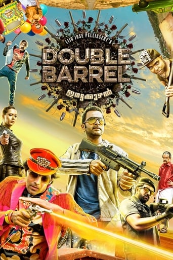 Poster of Double Barrel