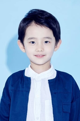 Jung Hyeon-jun alias Da-song