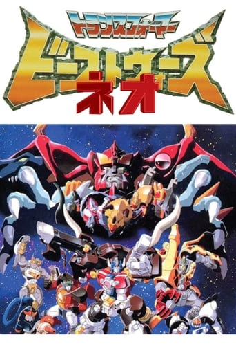 Poster of Beast Wars Neo