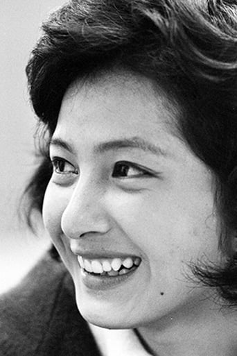Image of Yôko Fujiyama