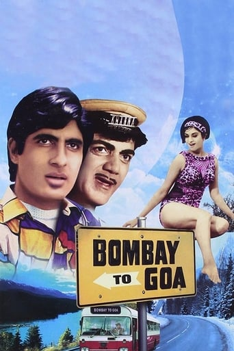 Watch Bombay to Goa Online Free Putlocker