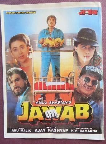Poster of Jawab