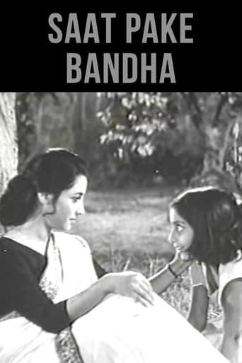 Poster of Saat Pake Bandha