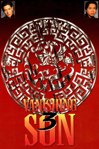 Poster of Vanishing Son III