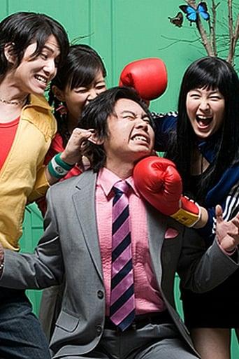 Watch Punch Strike 2007 full online free