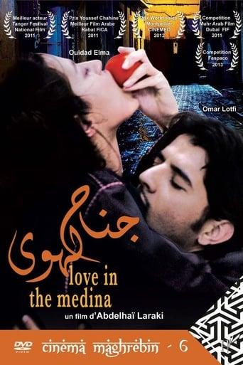 Poster of Love in the Medina