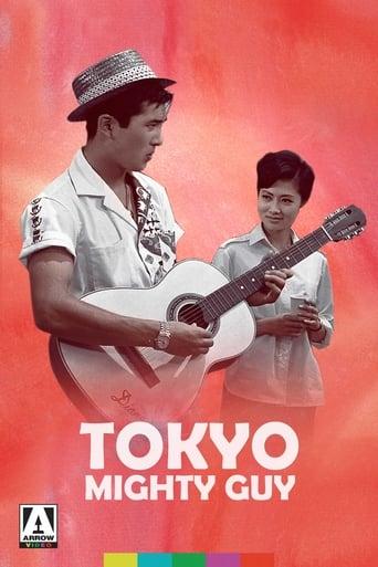Watch The Tokyo Mighty Guy Online Free Putlockers