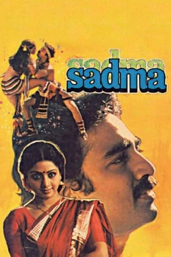 Watch Sadma Online Free Putlocker