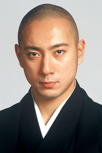 Image of Ichikawa Ebizo XI