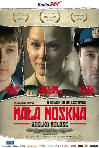 Poster of Little Moscow