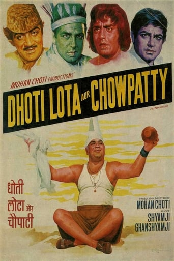 Poster of Dhoti Lota Aur Chowpatty