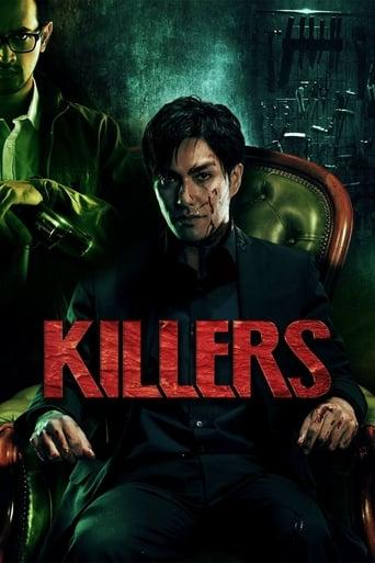 Poster of Gyilkosok