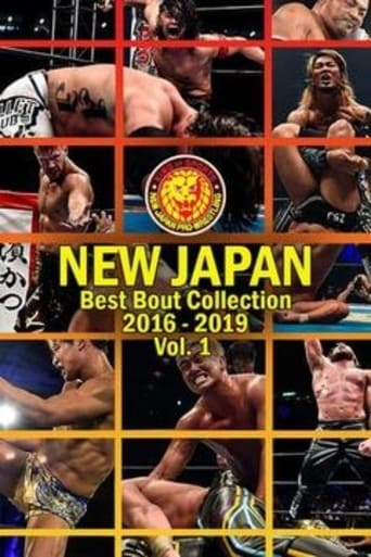 Poster of NJPW Best Bout Collection Vol 1.