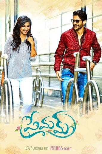 Download Premam (Hindi Dubbed) Movie