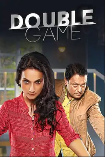 Double Game Movie Poster