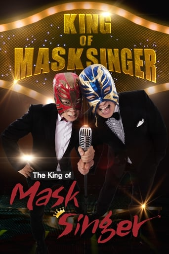 Poster of Mystery Music Show: King of Mask Singer