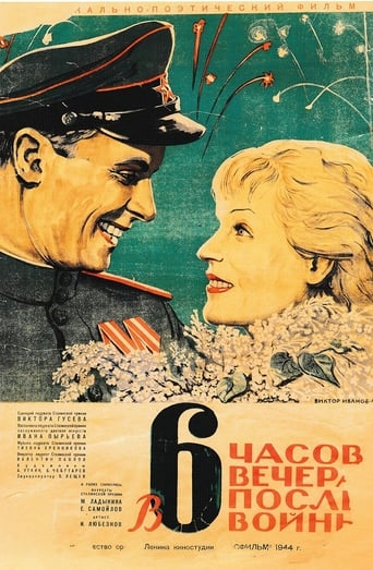 Six O'Clock in the Evening After the War Movie Poster