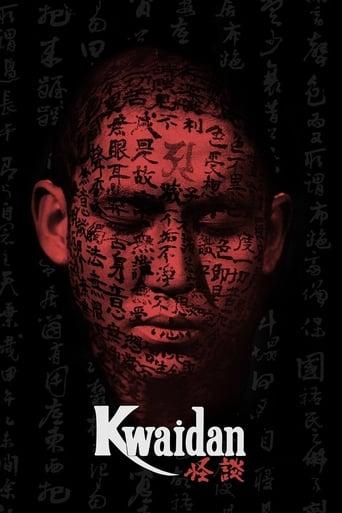 Poster of Kwaidan