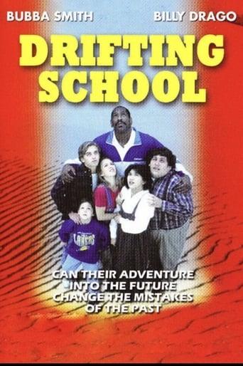 Poster of Drifting School