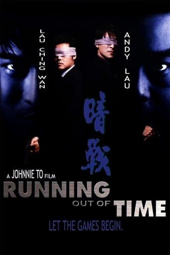 'Running Out of Time (1999)