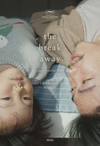 The Break Away
