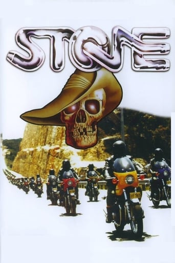 Poster of Stone