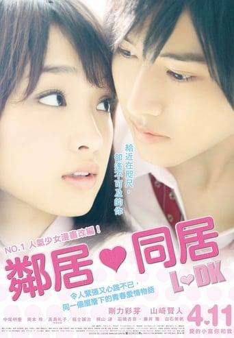 Poster of L♥DK