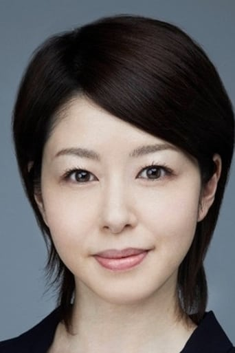 Image of Keiko Horiuchi