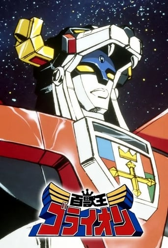 Poster of Beast King GoLion