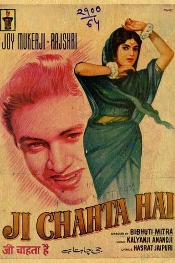 Poster of Ji Chahta Hai