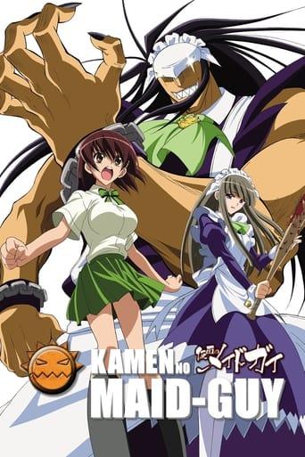 Poster of Kamen no Maid Guy