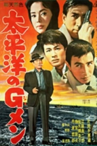 G-Men in the Pacific Movie Poster