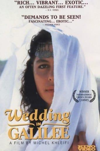 Poster of عرس الجليل