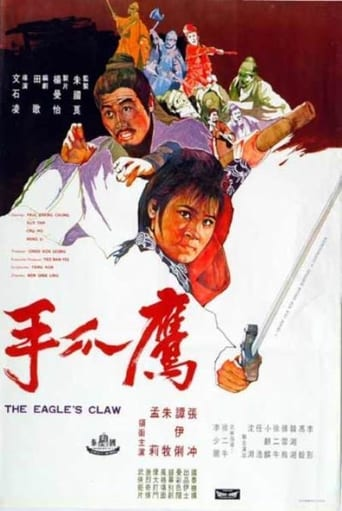 Poster of 鷹爪手